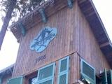 Ресторант Ловен парк