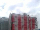 офис сграда Експо 2000